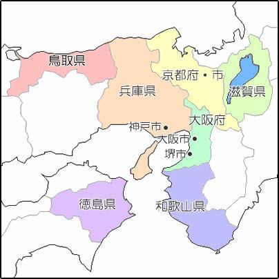 農林水産部-地産地消PR/関西広...